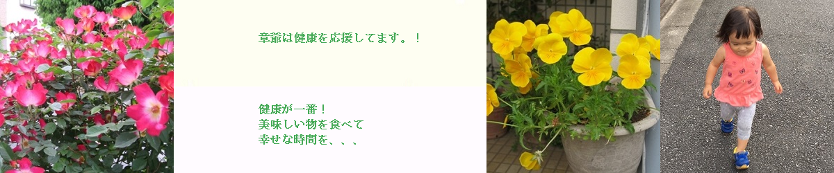 Yellow Ball (章爺の部屋)